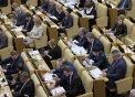Законопроект о новых правилах проведения стройконтроля принят в первом чтении