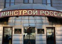 Минстрой РФ готов отменить СРО