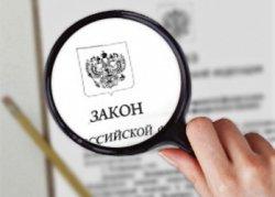 СРО будут наказывать рублём за нарушения законодательства
