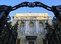 Санированные банки смогут работать с компфондами СРО